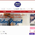 【制作日記】大阪府 芸能事務所ホームぺージ