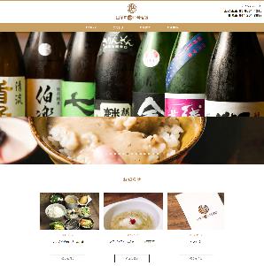 江戸川区飲食店