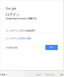 Google Search Console1