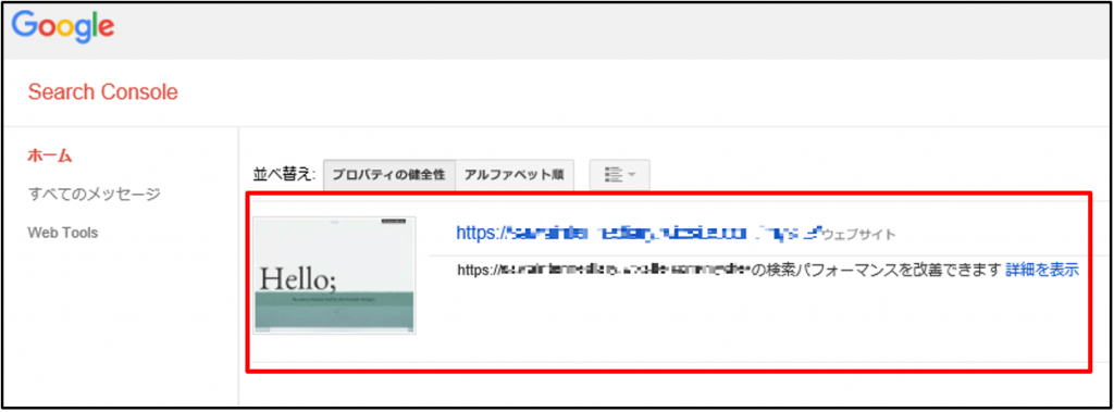 Google Search Console9