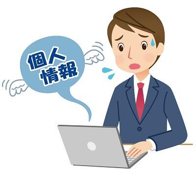 HTTPのままでは個人情報が漏れてしまう危険