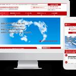 横浜市 税理士事務所ホームページ制作事例