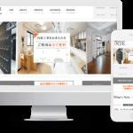 内装工事マッチングサイト制作事例