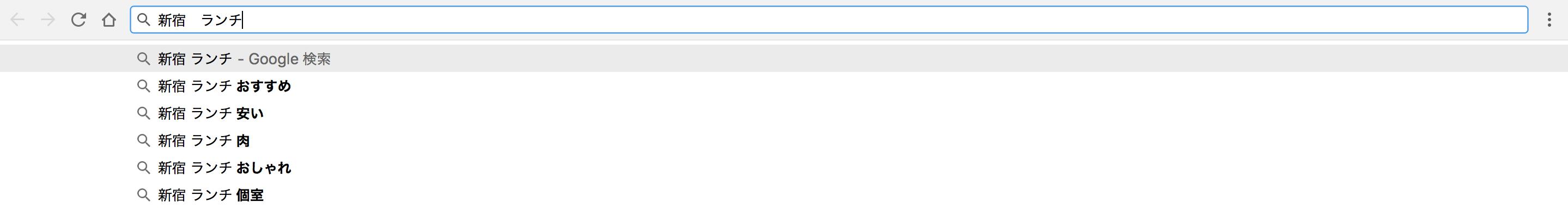 検索ボックスに入力する例