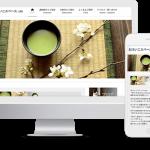 大阪市着付け教室ホームページ作成事例