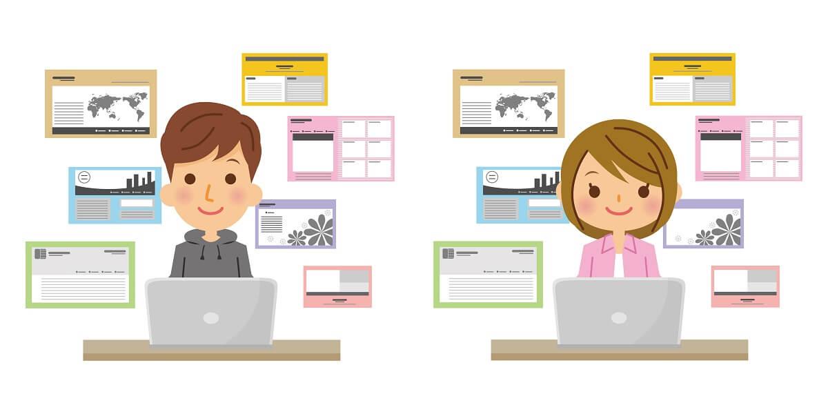 ホームページの目的と役割を解説