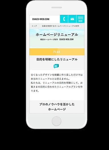 CHACO-WEB.COM